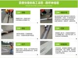 广东菊兰新型材料液态止水带有什么特色