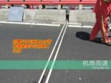 封霸F880液体(态)止水带在公路的应用