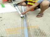 菊兰液态止水带援助广清高空公路