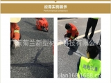 广东菊兰自流平修补胶新型材料应用于广州䞬秀公路路面裂缝修补