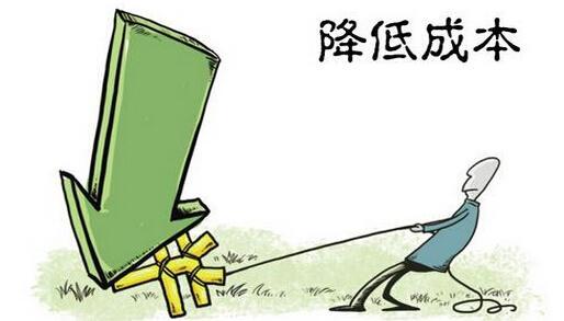 广东菊兰新型材料科技有限公司携手十年创新型产品走进大会!